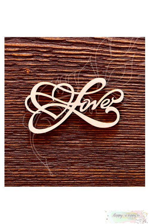 Чипборд из картона Love № 3