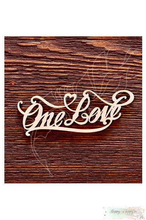 Чипборд из картона One love