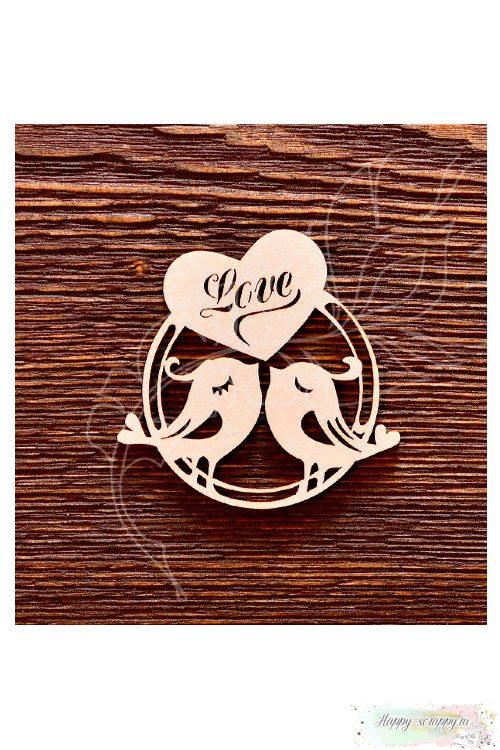 Чипборд из картона Птички Love