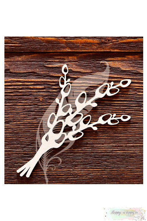 Чипборд из картона Веточка вербы №2