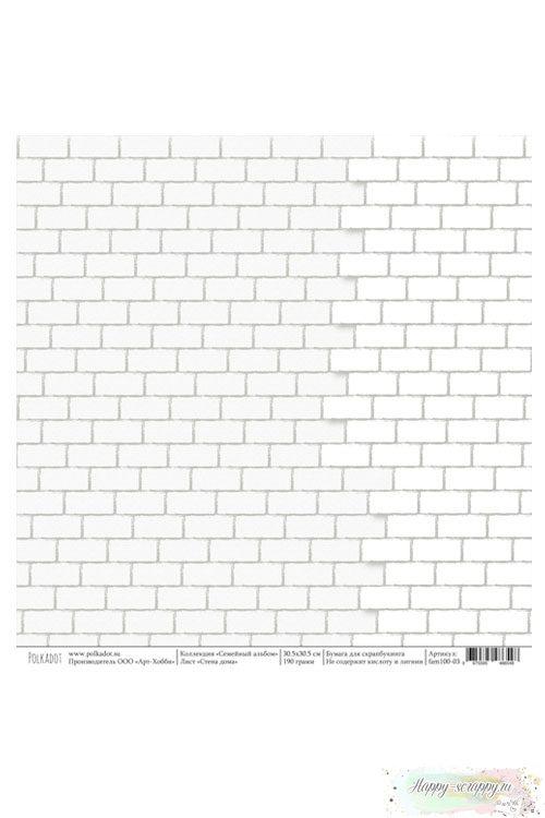 Бумага для скрапбукинга Семейный альбом - Стена дома