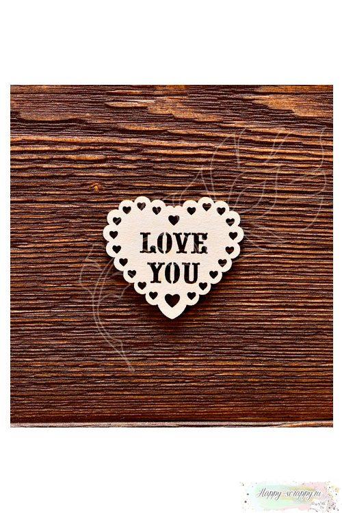 Чипборд из картона Сердце Love You