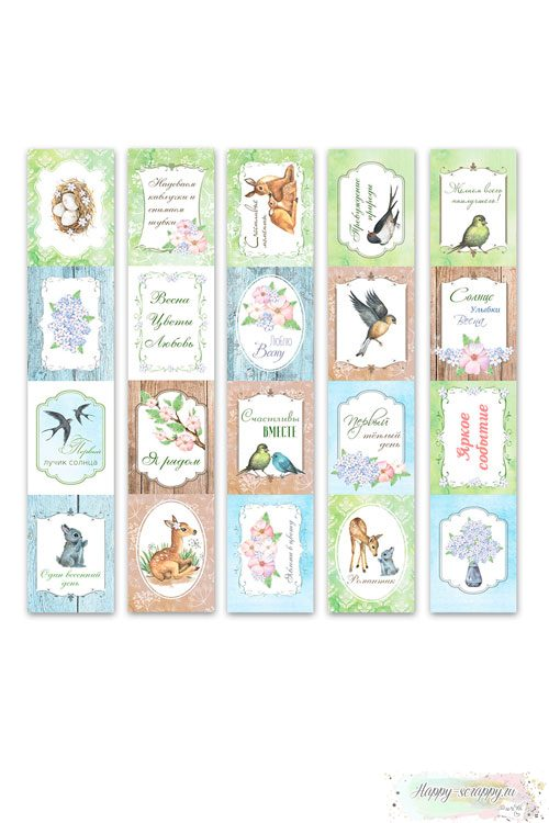Бумага для скрапбукинга Smile of Spring - Карточки