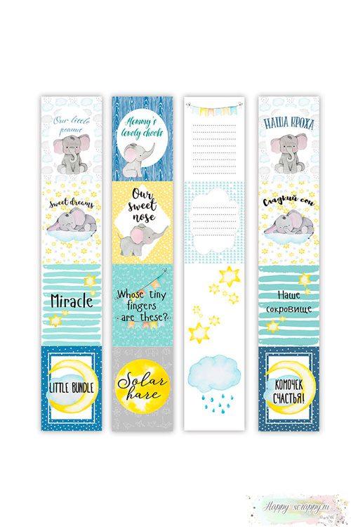 Бумага для скрапбукинга My little baby boy - Карточки