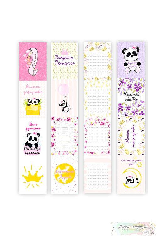 Бумага для скрапбукинга My little baby girl - Карточки