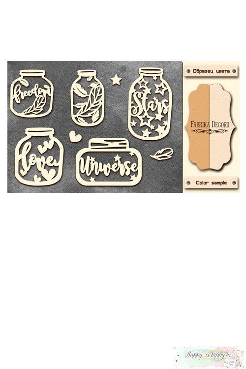 Набор чипборда из картона - Enjoy freedom