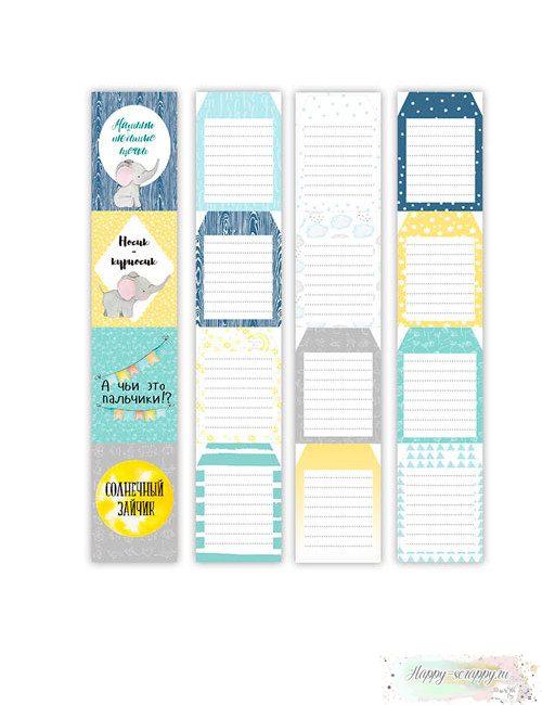 Набор бумаги для скрапбукинга My little baby boy