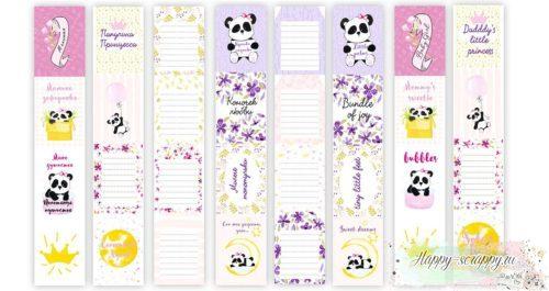 Набор бумаги для скрапбукинга My little baby girl