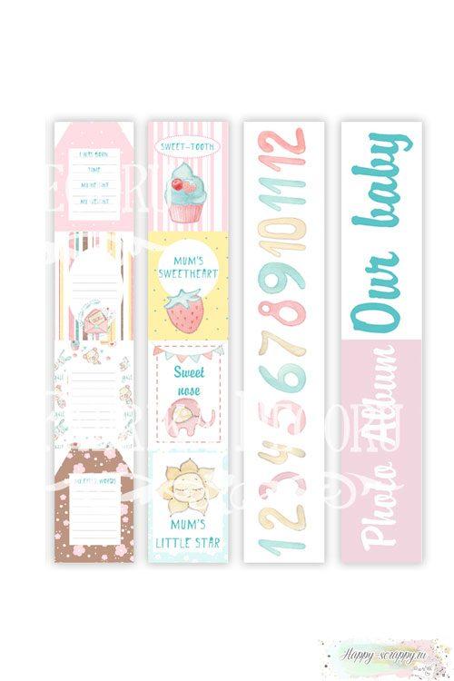 Набор бумаги для скрапбукинга Sweet baby girl