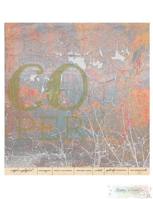 Бумага для скрапбукинга Среди лугов - Старая калитка