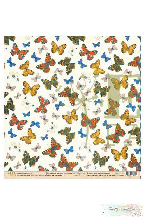Бумага для скрапбукинга Атлас бабочек - Мотыльки