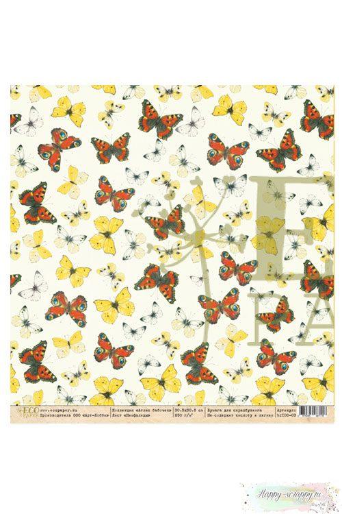 Бумага для скрапбукинга Атлас бабочек - Нимфалиды