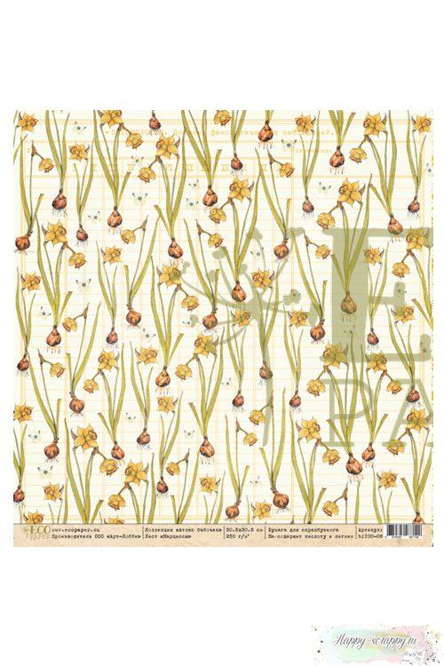 Бумага для скрапбукинга Атлас бабочек - Нарциссы