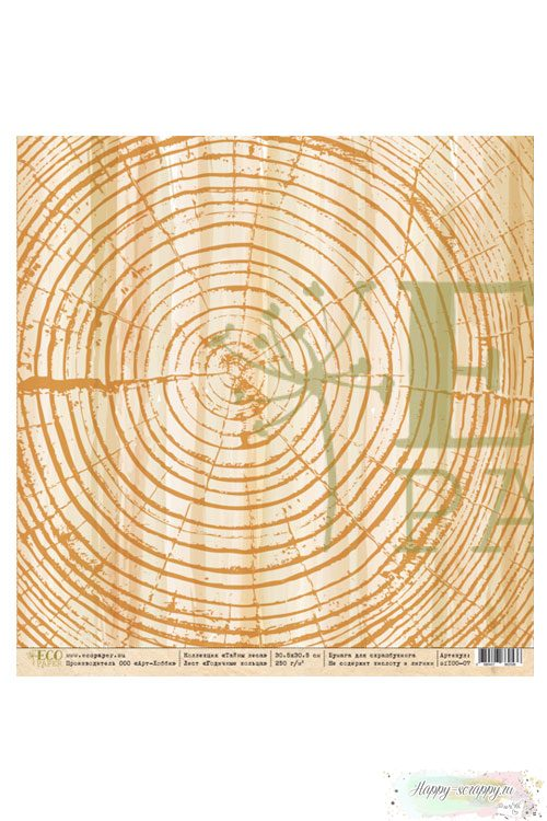 Бумага для скрапбукинга Тайны леса - Годичные кольца