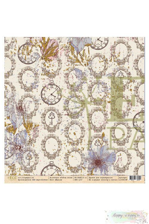 Бумага для скрапбукинга Тайны леса - Время