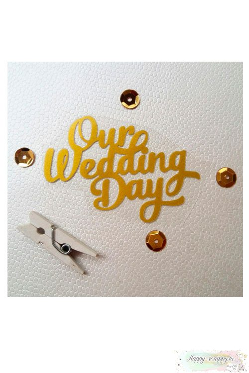 Термо-стикер Our wedding day
