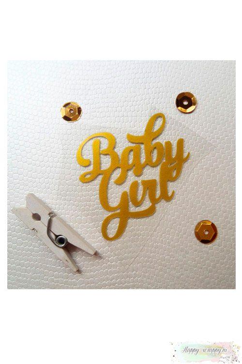 Термо-стикер Baby girl