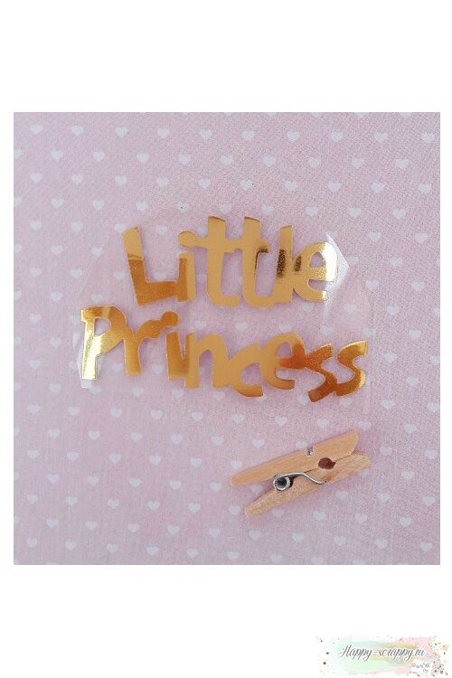 Термо-стикер Little princess