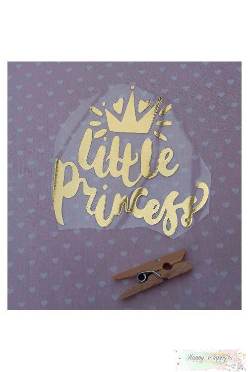 Термо-стикер Little princess с короной