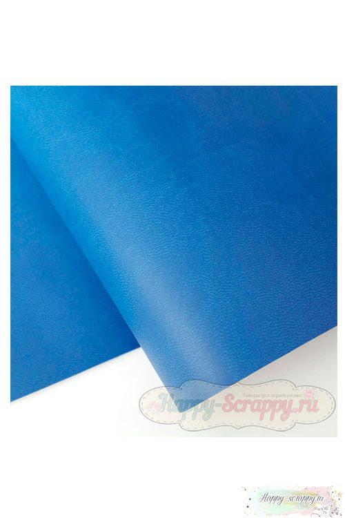 Переплетный кожзам матовый - синий