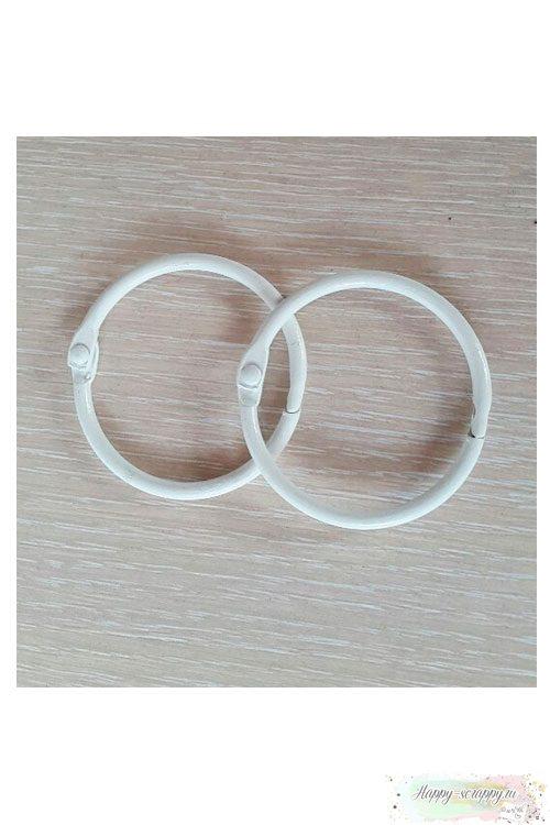 Кольца металлические белые (2 шт) - 4 см