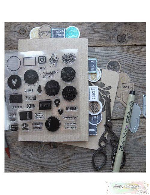 Набор штампов и ножей для вырубки Дело №