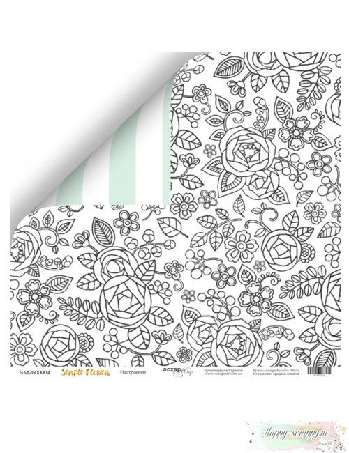 Бумага для скрапбукинга Simple Flowers - Настроение