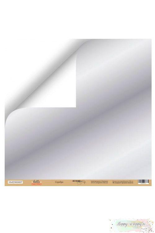 Бумага для скрапбукинга (фольгированная) Hello Cristmas - Серебро