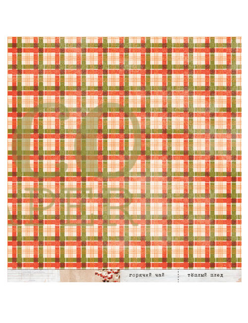 Набор бумаги для скрапбукинга Зимние сны 20х20 см