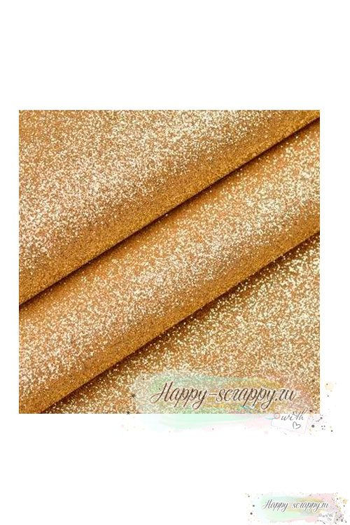 Кожзам - светло-золотой глиттер (50х34 см)