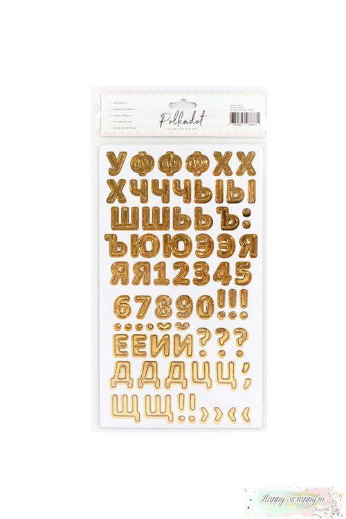 Стикеры из картона алфавит с золотым фольгированием