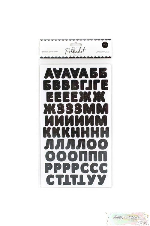 Стикеры из картона алфавит- Чёрный