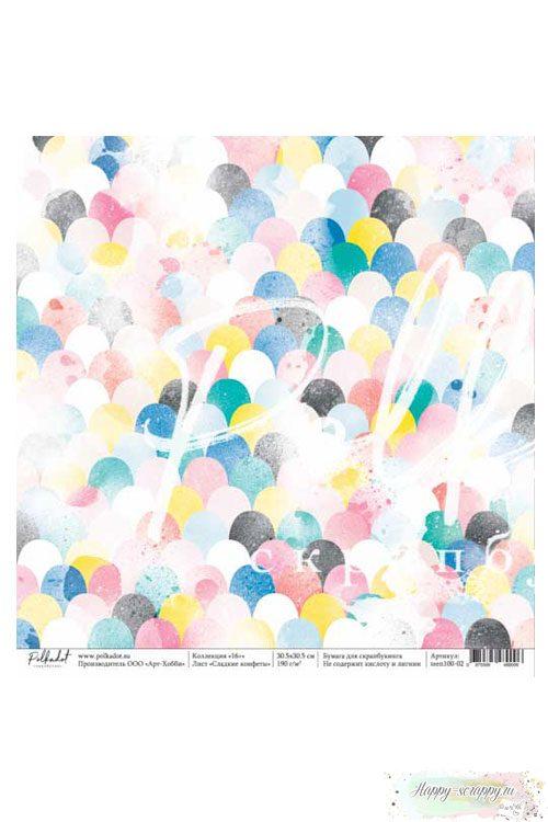 Бумага для скрапбукинга 16+ - Сладкие конфеты