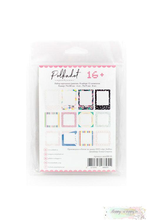 Рамки из картона 16+