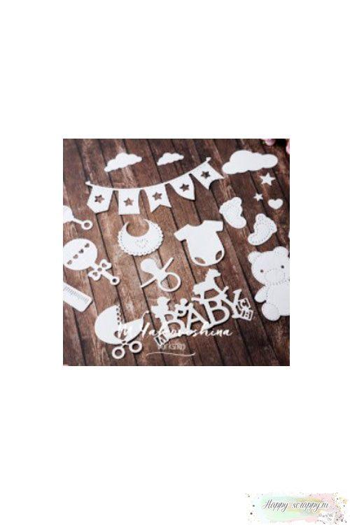 Вырубка - Набор игрушек Baby 2
