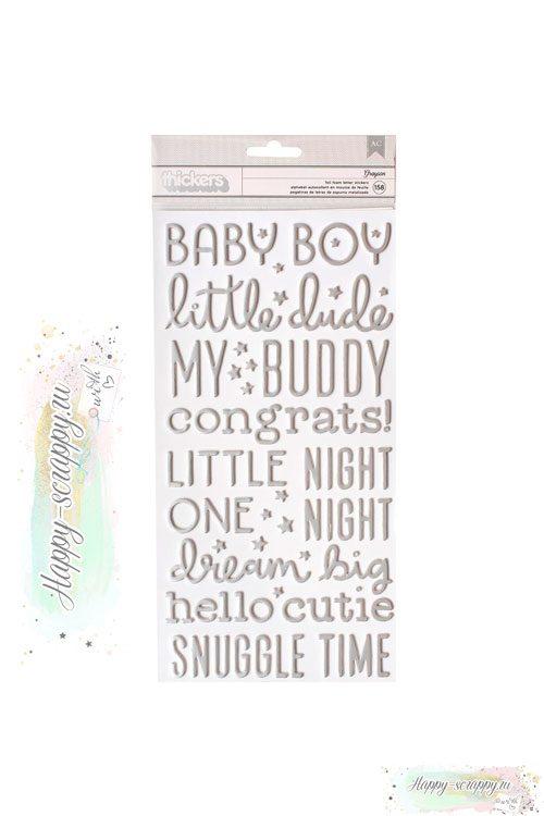 Стикеры объемные Night Night Baby Boy