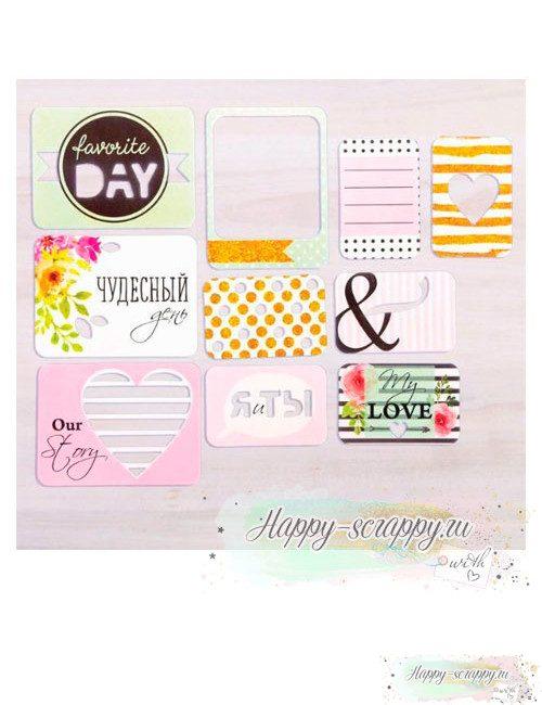 Набор карточек Чудесный день
