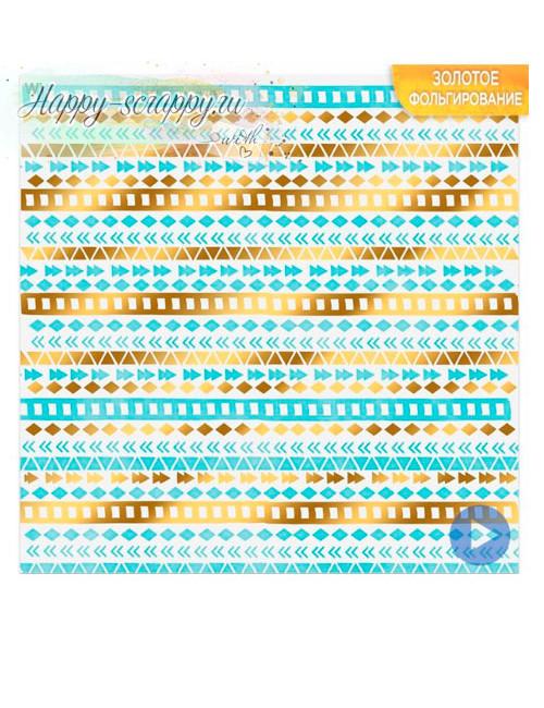 Бумага с фольгированием Счастливые мгновения