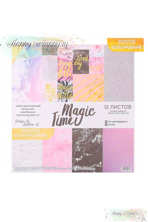 Набор бумаги с фольгированием Magic time