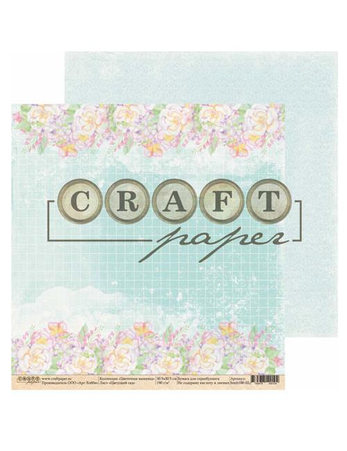 Бумага для скрапбукинга Цветочная вышивка - Цветущий сад