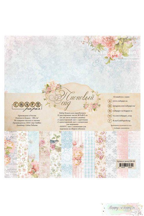 Набор бумаги для скрапбукинга Пионовый сад