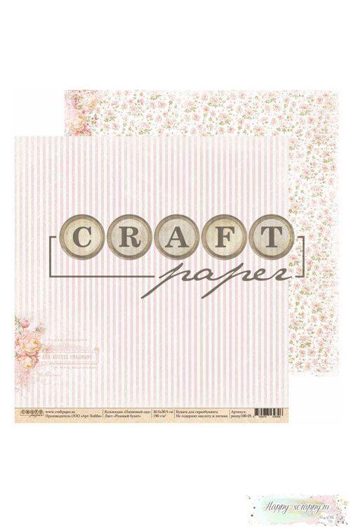 Бумага для скрапбукинга Пионовый сад - Розовый букет