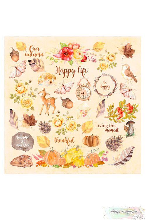 Бумага для скрапбукинга My autumn - Forest Для вырезания