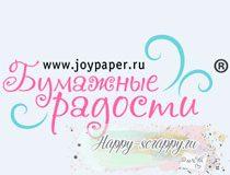 Joypaper