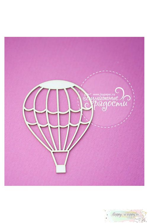 Чипборд Воздушный шар