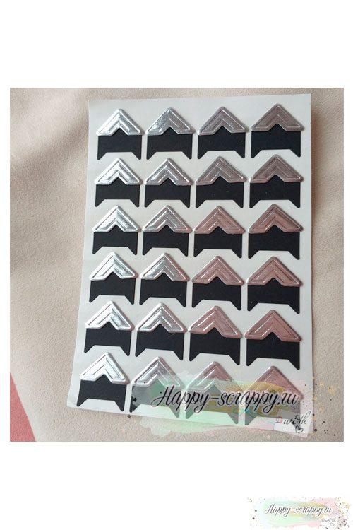 Уголки для фото бумажные - серебро