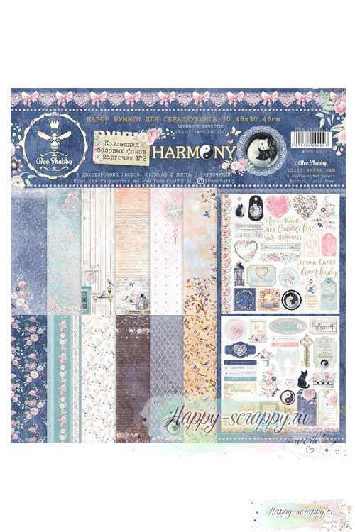 Набор бумаги Harmony