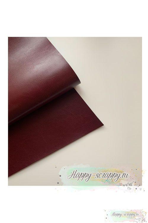 Переплетный кожзам - бордовый глянец
