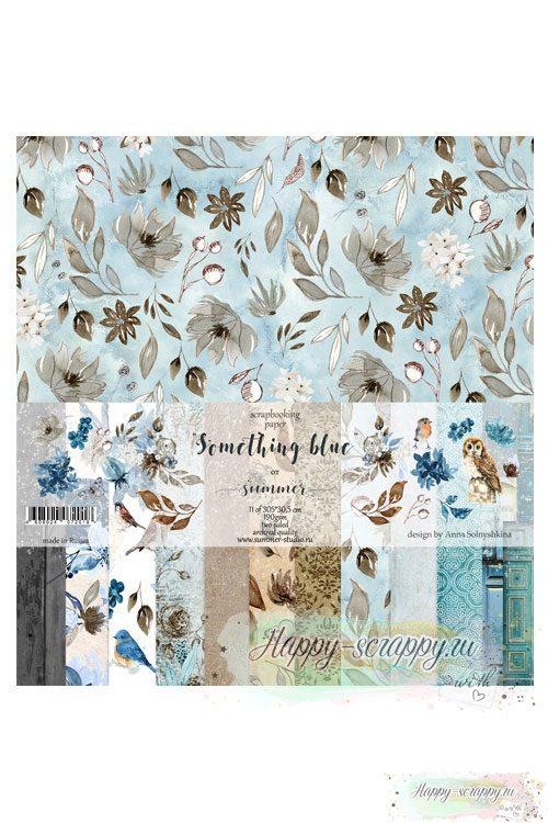 Набор двусторонней бумаги для скрапбукинга — Something blue