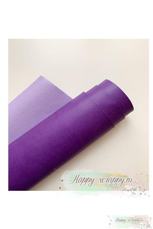 Переплетный кожзам - фиолетовый матовый